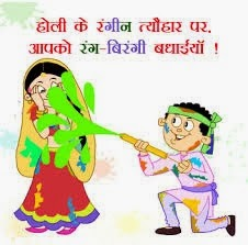 Happy Holi 2014 Wallpapers
