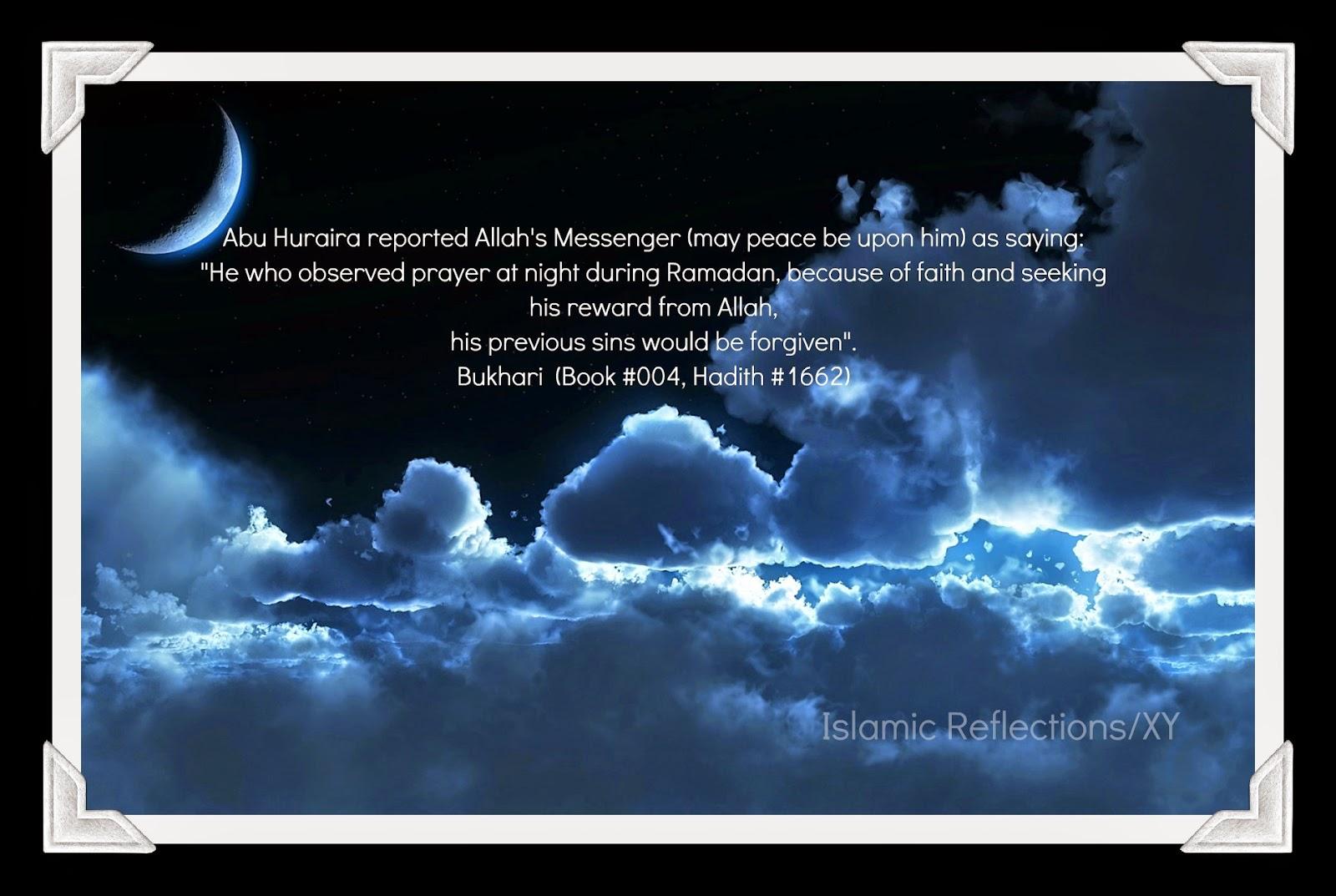 quote hadith ramadan wallpaper