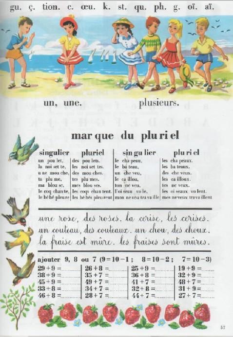 Top école : références: Méthode Boscher : Guide pédagogique pour les  WP11