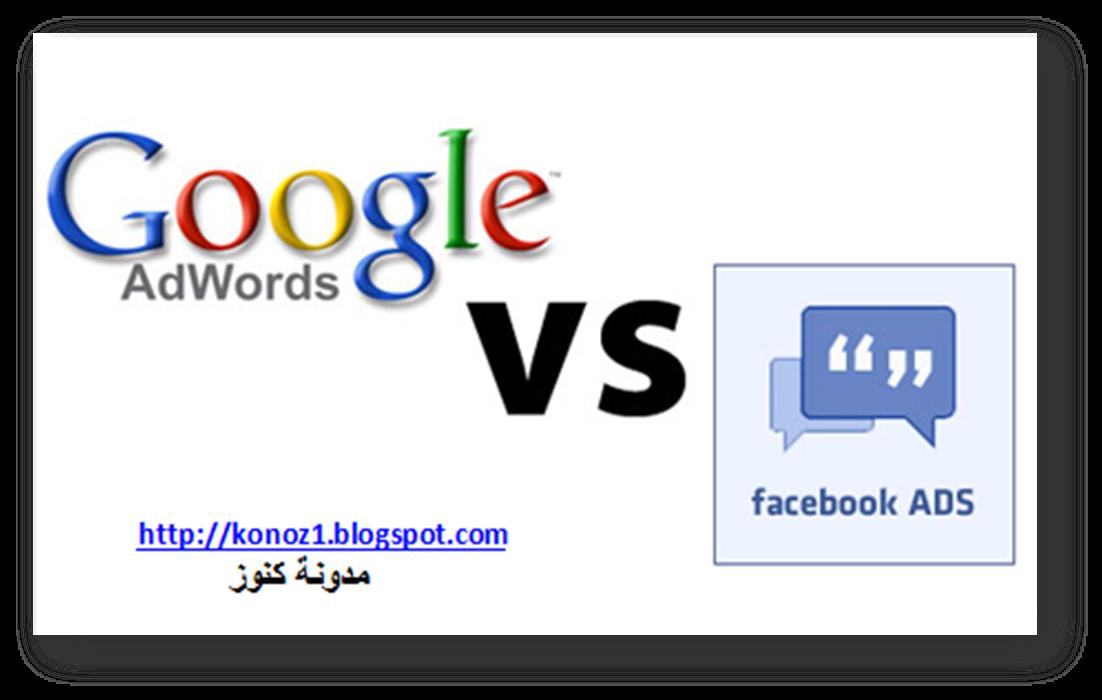 ادسنس- اعلانات- فيسبوك- منصة جديدة