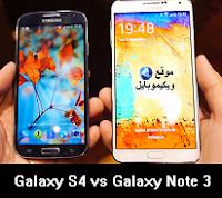 http://1.bp.blogspot.com/-RIa2LJznOOk/UlBuBY_MMCI/AAAAAAAAM_4/RmvUM03IRXc/s200/www.androidfree.us_Samsung-Galaxy-Note-3-vs-Samsung-Galaxy-S41.jpg