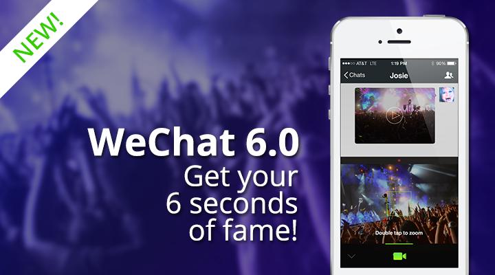 wechat screen share
