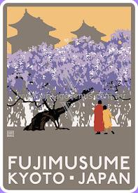 Kyoto Fujimusume