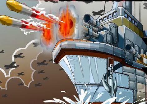 Süper Gemi Savaşları