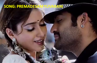 PREMEDESAM YUVARANI VIDEO SONG