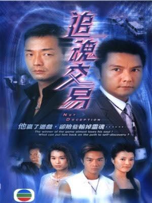 Kẻ Bán Đứng Lương Tâm (2004) - Net Deception (2004) - FFVN - 20/20