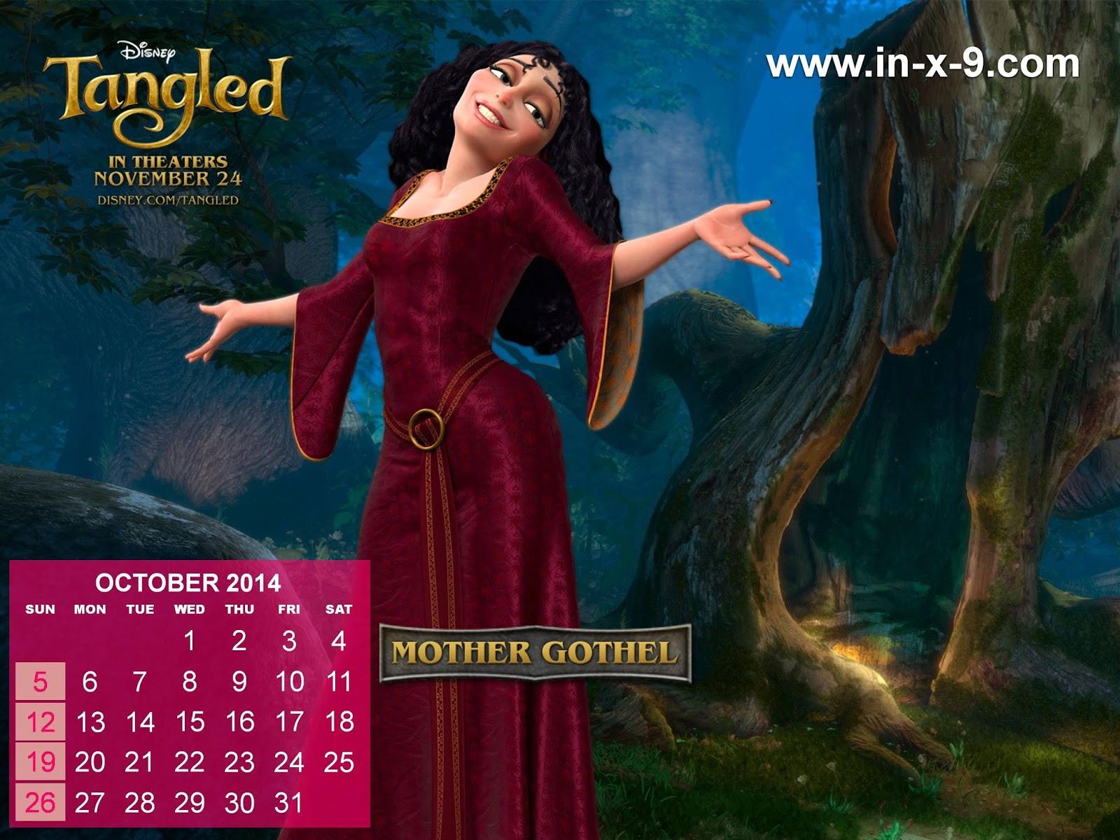 2014 hd calendar - 2014 hd 2014 calendar - in-x-9.com - malaysia