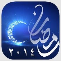 2014 مسلسلات وبرامج رمضان pour Android