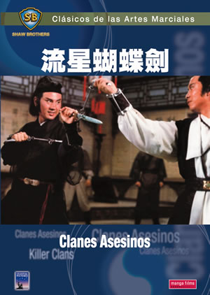 Clanes asesinos (1976)