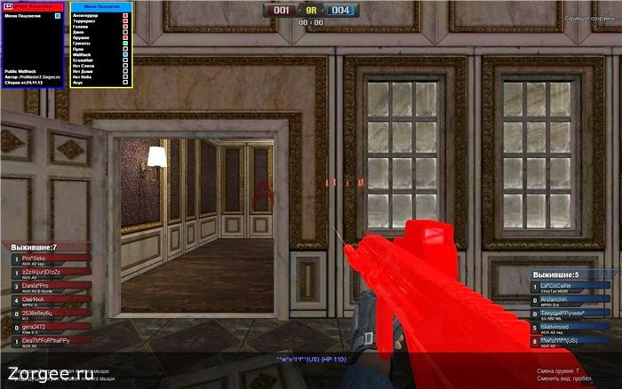 Point Blank Red Wallhack Dll 2014 indir