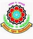 Nalanda Open University Exam Time Table 2014 Download