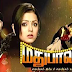 Madhubala 22-09-2014 - Polimer tv Serial