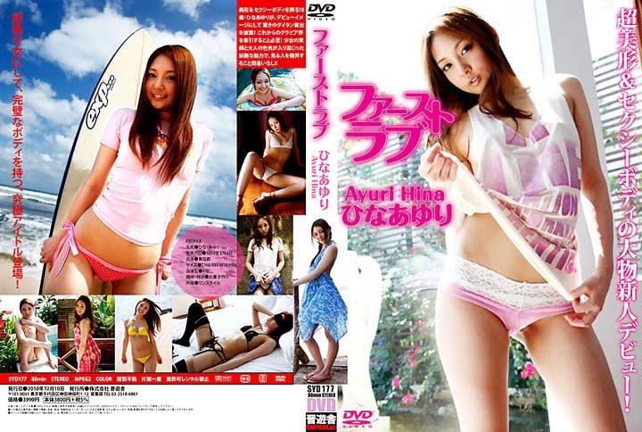 http://1.bp.blogspot.com/-RK0ntQLcaXM/TcEMyQ10HGI/AAAAAAAAAMY/HAO0DdSoeBs/s1600/syd177.jpg