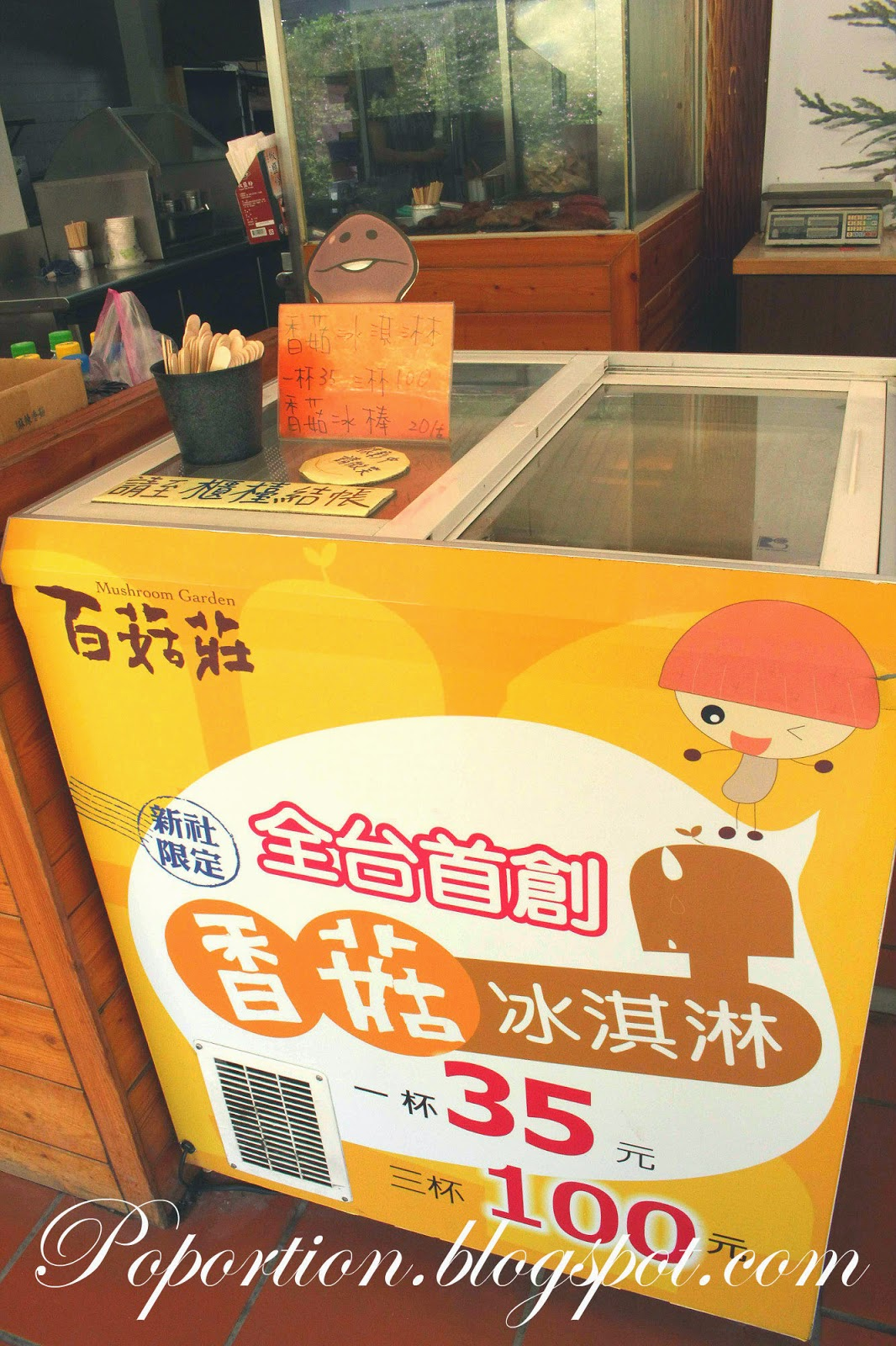 mushroom ice cream in taiwan