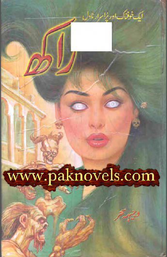 Raakh Novel By Wajiha Sehar