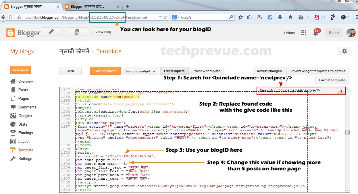 Set up Page Navigation for Blogger blogs