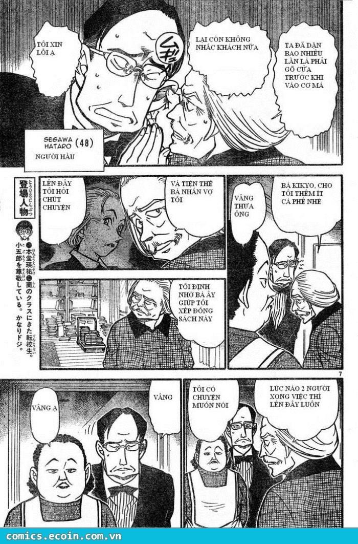Detective Conan - Thám Tử Lừng Danh Conan chap 588 page 7 - IZTruyenTranh.com