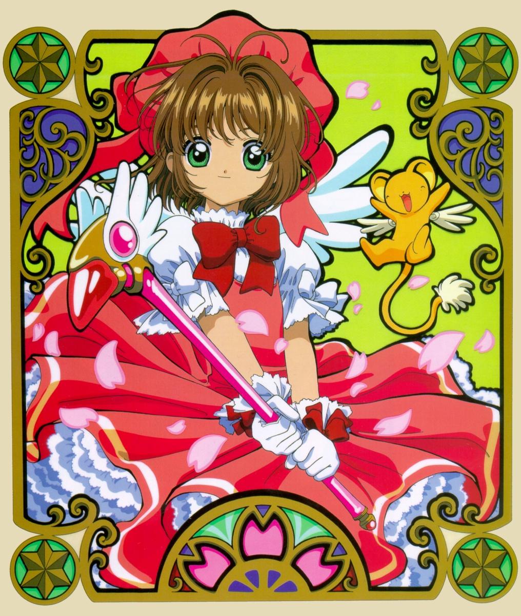 musica de sakura cazadora de cartas: