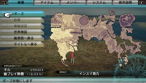 gilgamesh-location-suzaku-map