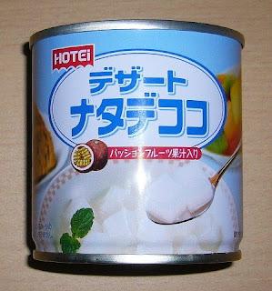 HOTEi デザート ナタデココ パッションフルーツ果汁入り