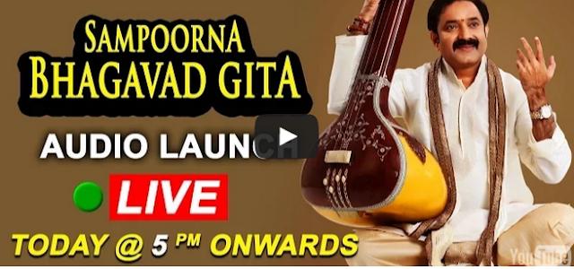 Gangadhar Sastry Sampoorna Bhagawath geetha audio launch live