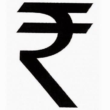 मुद्रा चिन्ह (Indian rupee sign), सामान्य ज्ञान, General Knowledge in Hindi Medium, GK notes for competitive exam Free Study Material PDF Download.
