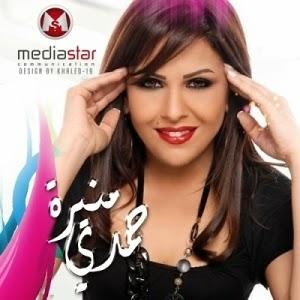 Mounira Hamdi-Tarabiyat