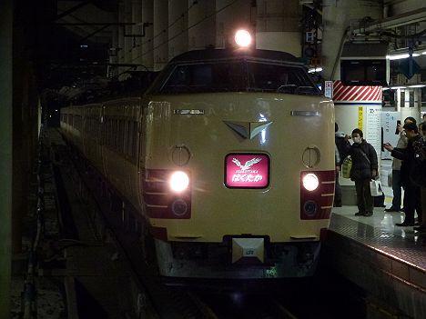 臨時急行能登号 上野発 金沢行き 485系 ひっそりと完全廃止