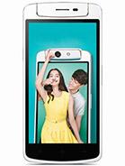 Oppo N1 Mini Harga Oppo N1 Mini dan Spesifikasi Ponsel Oppo Menengah Berfitur LTE