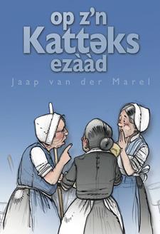 Nieuw boek