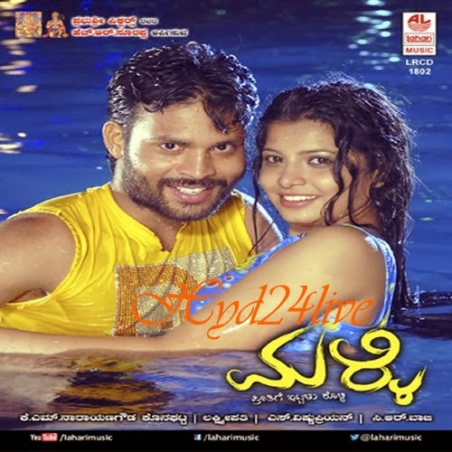 Malli Kannada Movie Naari Andare HD Video Song