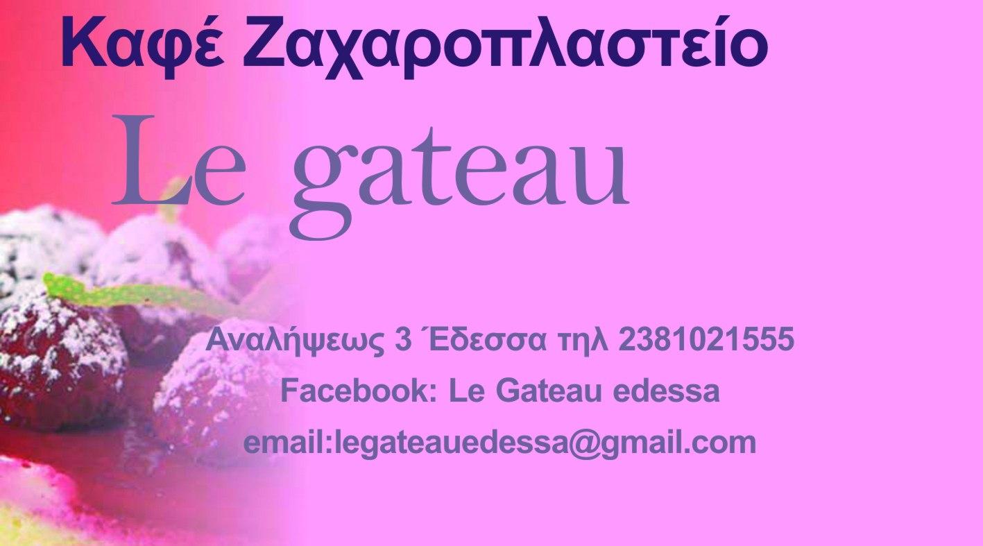 le Gateau