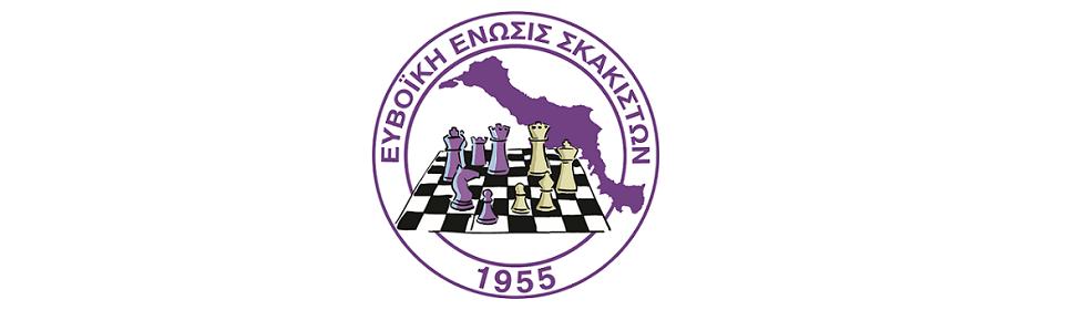 Ευβοϊκή Ένωσις Σκακιστών
