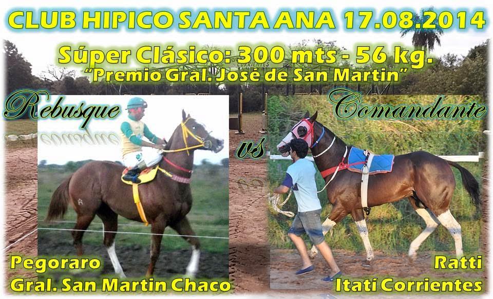 Clásico Santa Ana 17.08