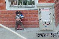 Tempat Nonton Video Bokep Anak