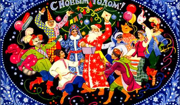 Happy New Year and Merry Christmas in Russian | Happy New Year 2017