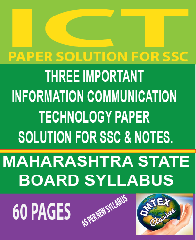 ICT PAPER SOLUTION