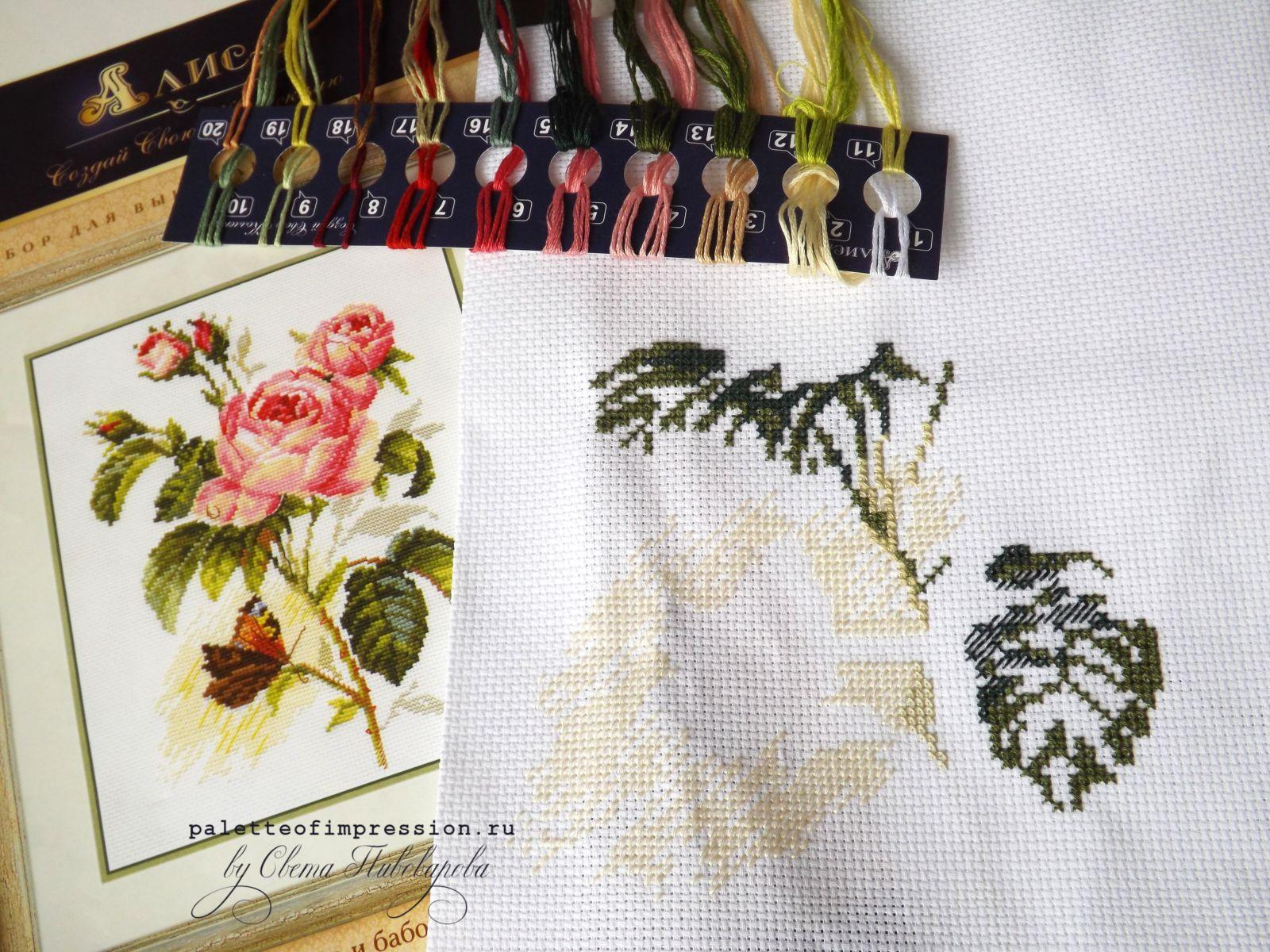 """Проект: рабочее место. Роза и бабочка от """"Алисы"""", вышивка крестом."""