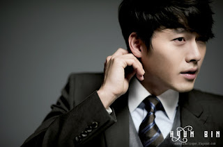 Hyun Bin Wallpaper