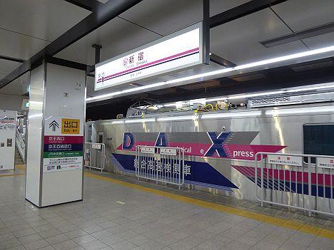 京王電鉄 試運転 デワ600系 DAX