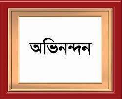 জেলা জাপার নয়া কমিটিকে কানাইঘাট স্বেচ্ছাসেবকপার্টির অভিনন্দন