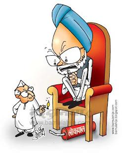manmohan singh cartoon, congress cartoon, lokpal cartoon, janlokpal bill cartoon, anna hazare cartoon, anna hazaare cartoon, corruption in india, corruption cartoon, indian political cartoon