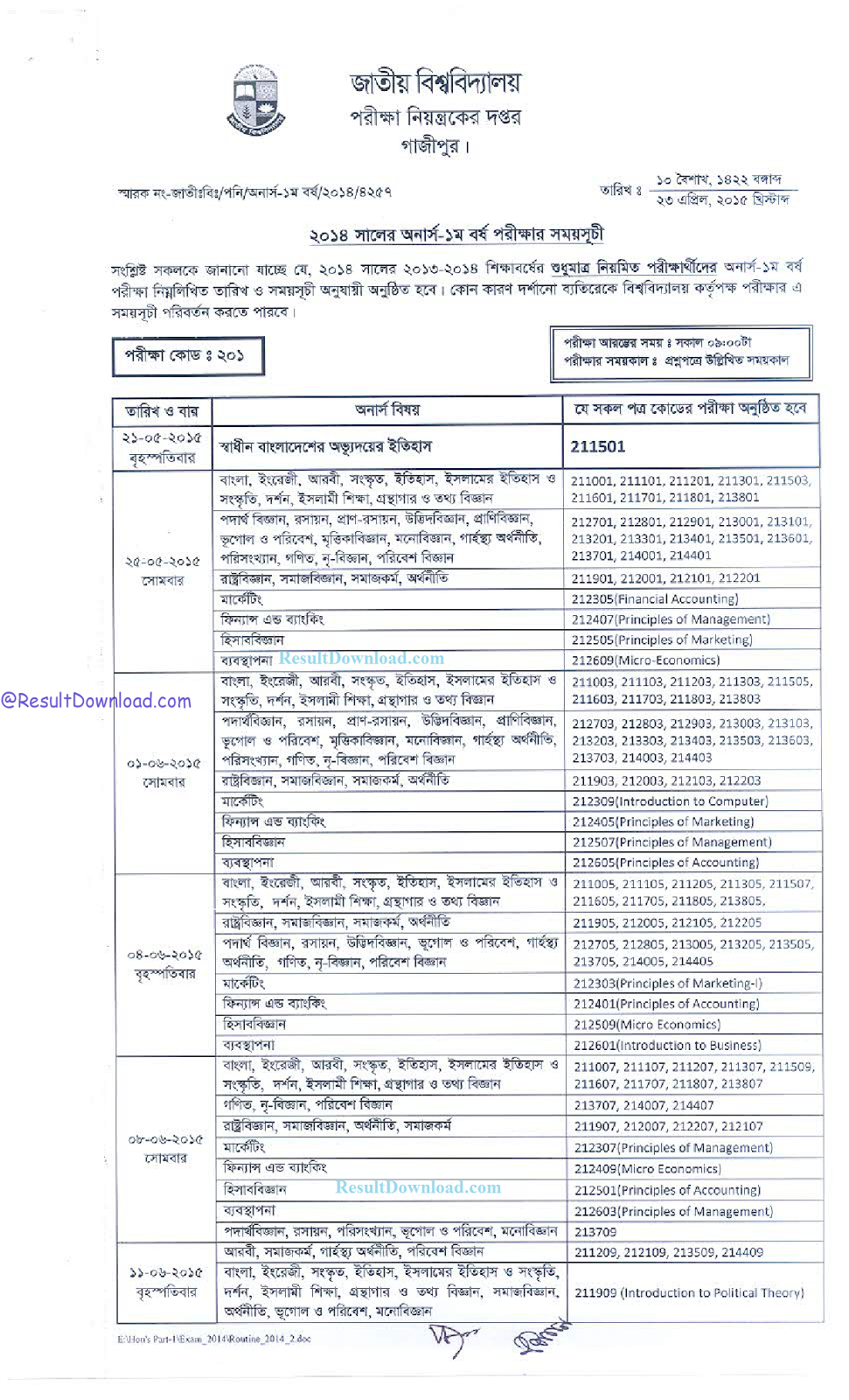 nu hons 1st year exam 2014, honours 1st year exam 2014 routine download, nu hons routine 2015