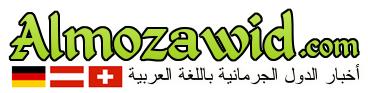 ALMOZAWID.COM