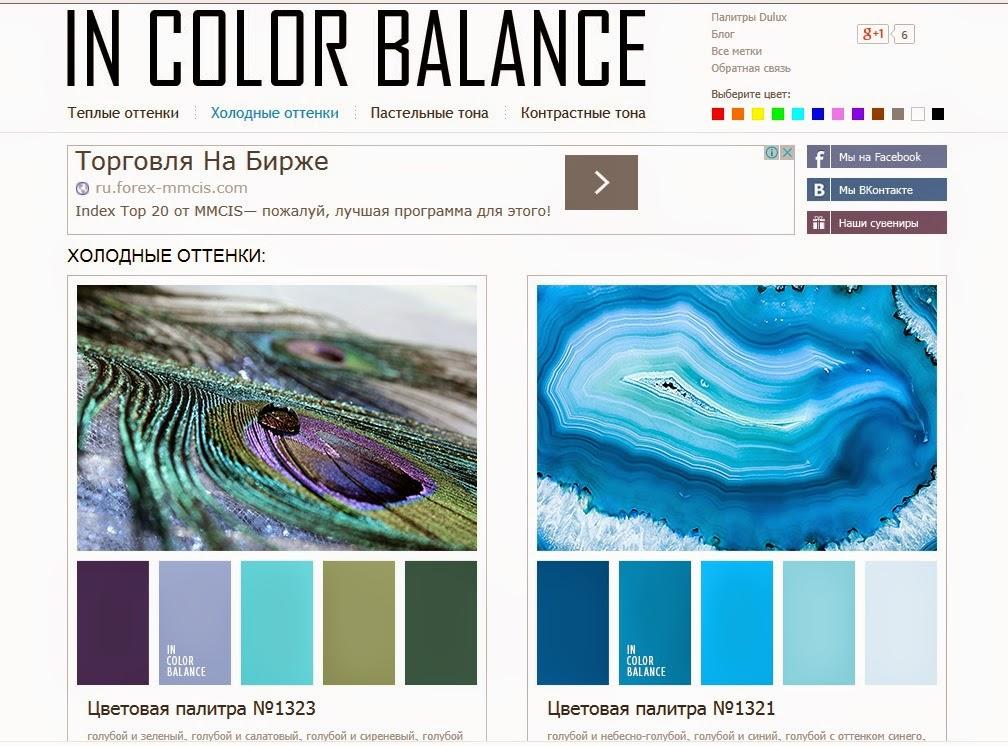 Цвет в творческих работах