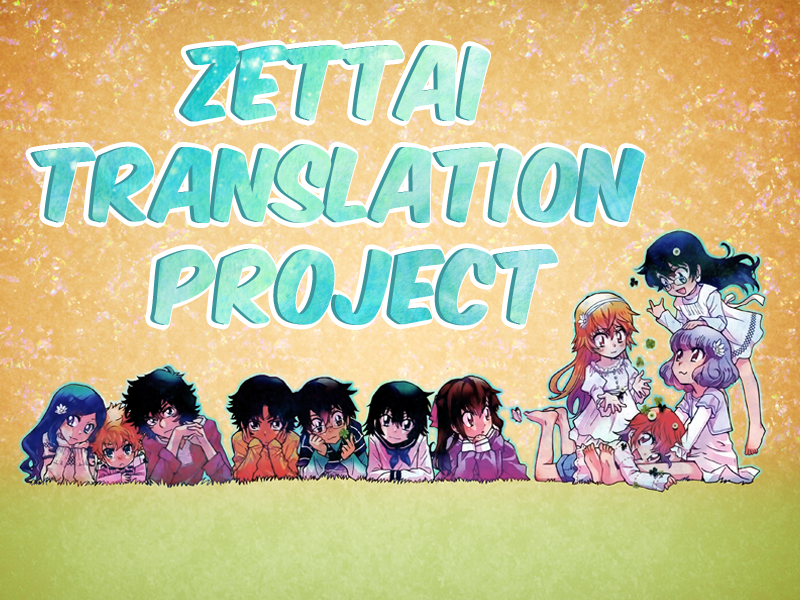 Zettai Translation Project