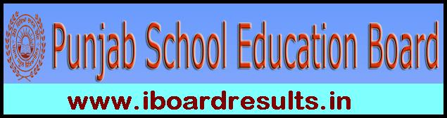 Board 12th Class Time Table 2014 / Punjab Board 10+2 Date Sheet / Exam