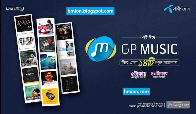 Grameenphone-GP-Music-a-new-digital-music-platform-Explore-compressed