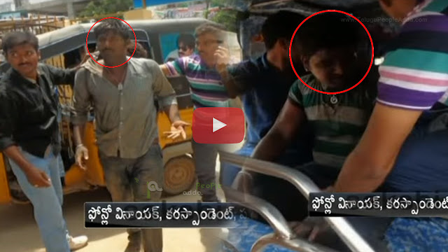 Psycho Injection on Suspicion of Holding Two Persons | Watch Video
