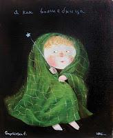 мой любимый художник- Евгения Гапчинская